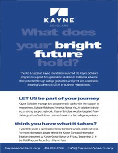 Kayne Scholars flyer
